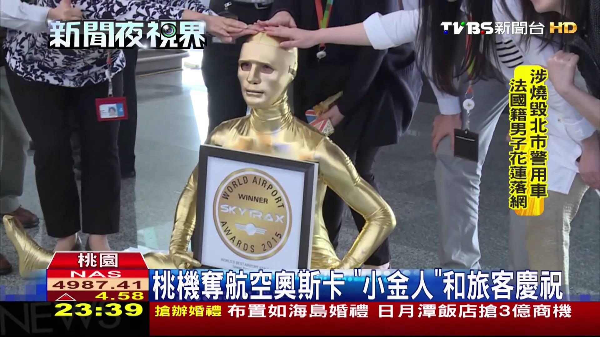 雕像 |奧斯卡小金人重量級現身!